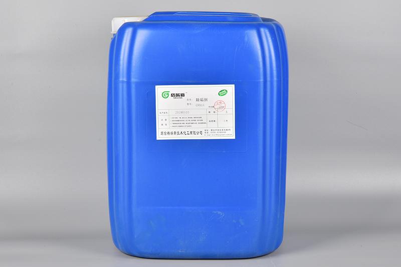 GN914除垢剂