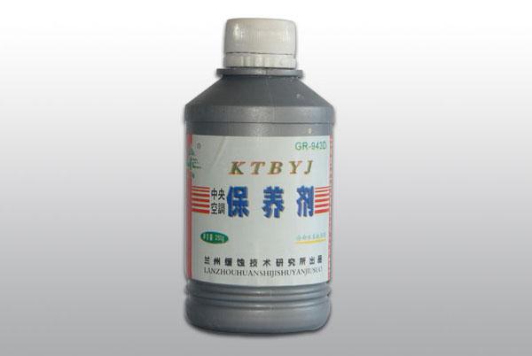 GR-943D1中央空调保养剂