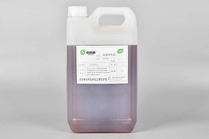 GN990水质净化剂