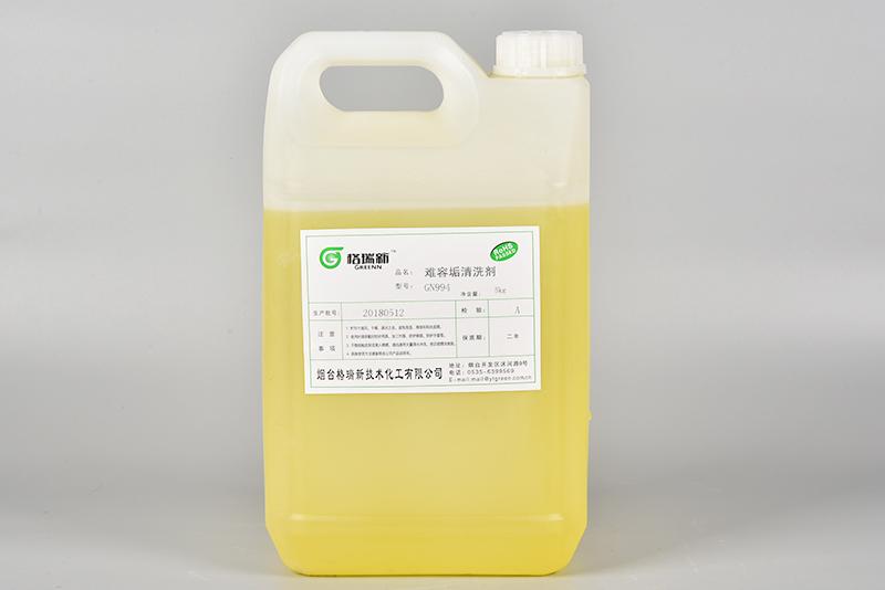 GN994难溶垢清洗剂