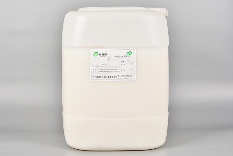 GN912导热油炉清洗剂